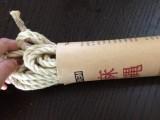 Free! Choosing rope for shibari and general bondage